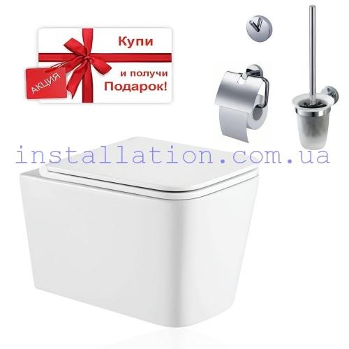 Унитаз Koller Pool Kvadro Rimless (KR-0530-RW) с сидение + подарок