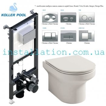 Инсталляция Koller Pool Alcora ST1200 + Унитаз Primera Ring 8320026 c крышкой