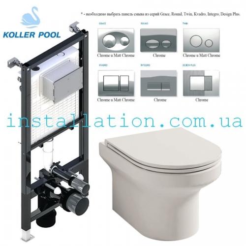 Инсталляция 3в1 Koller Pool Alcora ST1200 + Унитаз Primera Ring 8320026 c крышкой soft-close