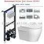Инсталляция 3 в 1 Koller Pool Alcora ST1200 + Унитаз Devit Laguna 3020110 Clean Pro c крышкой soft-close