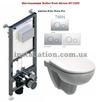 Инсталляция Koller Pool Alcora ST1200 + унитаз Kolo Nova Pro M33120000