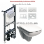 Инсталляция Koller Pool Alcora ST1200+унитаз Kolo Nova Pro M39018000+Кнопка белая