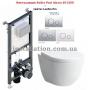 Инсталляция Koller Pool Alcora ST1200+унитаз Laufen Pro (H820966+H8969513B)+Кнопка Twin Chrome