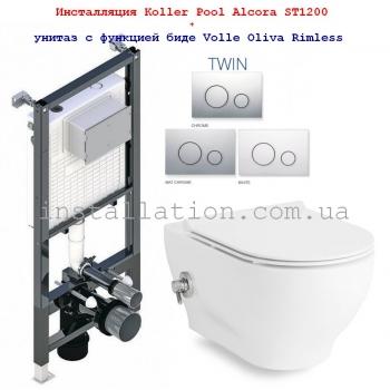 Инсталляция Koller Pool Alcora ST1200 + унитаз Volle Olivia 13-45-165WB