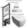 Инсталляция Koller Pool Alcora ST1200+унитаз Kolo Modo Rimfree (L33120000)+Кнопка Twin Chrome