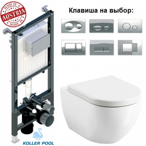 Инсталляция + унитаз: Koller Pool Alcora ST1200 +Унитаз Ravak Uni Chrome (X01516+X01549) + сиденье Soft Close