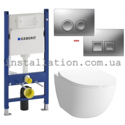 Инсталляция Geberit Duofix 458.126.00.1+унитаз Koller Pool Round Rimless (RN-0520-RW) сидение Duroplast, Soft-close