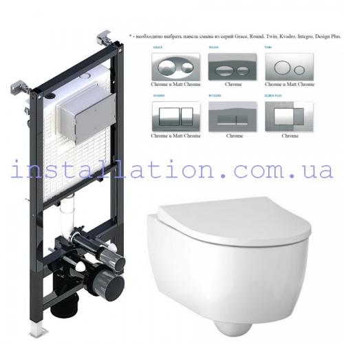 Инсталляция + унитаз: Koller Pool Alcora ST1200+Geberit iCon (500.784.01.1)+ крышка SoftClose