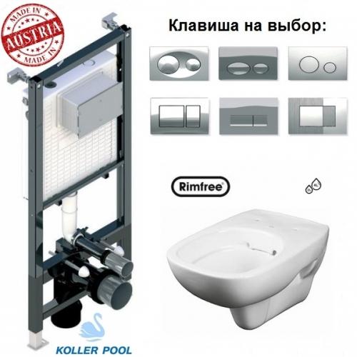 Инсталляции с унитазом: Koller Pool Ancora ST 1200  + Kolo Style Rimfree L23120000