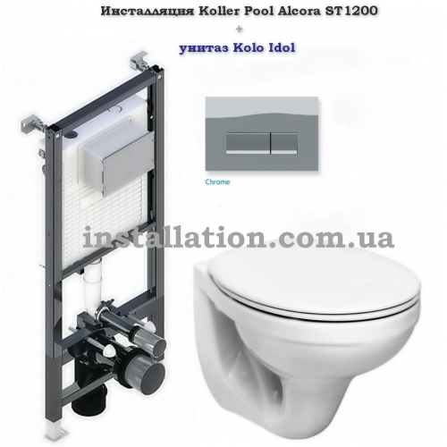 Инсталляция с унитазом: Koller Pool ST1200 + Kolo IDOL M1310000U+Кнопка Integro Chrome