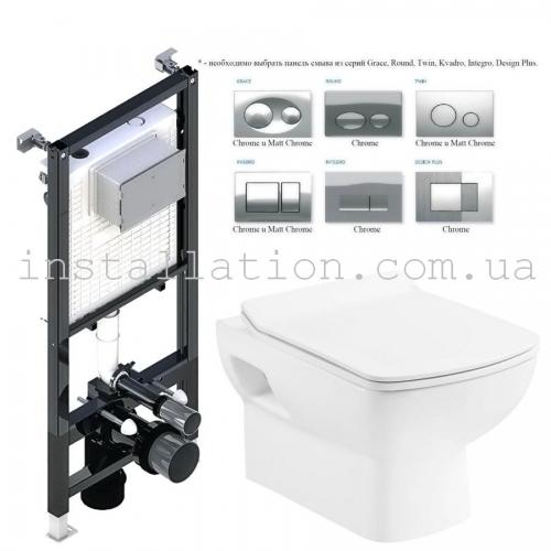 Инсталляция с унитазом: Koller Pool Alcora ST1200 + Кнопка Chrome+ Devit Comfort NEW 3120123 с сиденьем