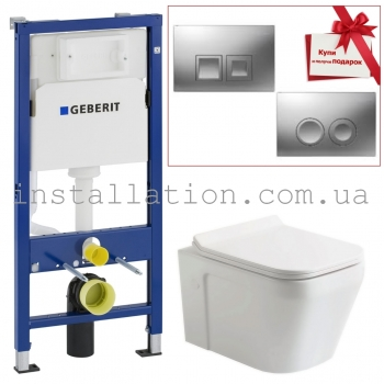 Инсталляция Geberit Duofix 3в1 (458.103.00.1) + унитаз Devit UP Clean Pro 3020120