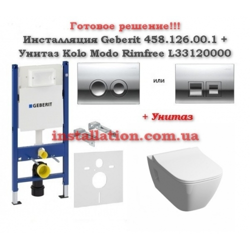 Инсталляция + унитаз: Geberit Duofix 458.126.00.1 + Kolo Modo Rimfree L33120000 с кнопкой смыва Delta (21,50)