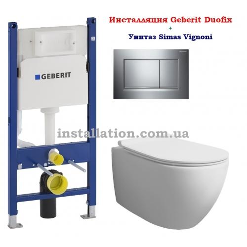 Инсталляция с унитазом: Geberit Duofix 111.300.00.5+Simas Vignoni (VI18/F85) + Сиденье Slim Soft-close