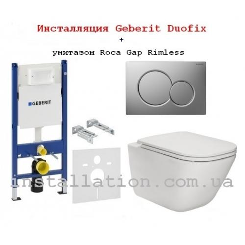 Инсталляция с унитазом: Geberit Duofix 3в1 (111.300.00.5) + Roca Gap Rimless (A34H470000)