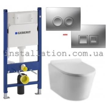 Инсталляция Geberit Duofix 3в1 (458.126.00.1) + унитаз Devit Project 2.0 3220147 Clean Pro