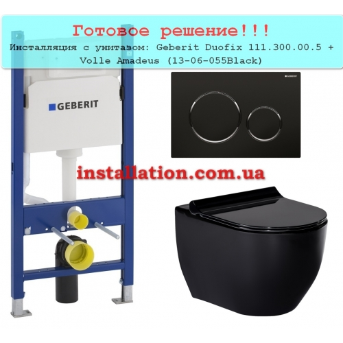 Инсталляция с унитазом: Geberit Duofix 111.300.00.5 + Volle Amadeus (13-06-055Black)