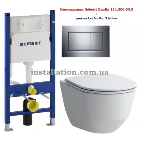 Инсталляция с унитазом: Geberit Duofix 111.300.00.5+Laufen Pro Rimless H8669570000001 + Сиденье Slim Soft-close
