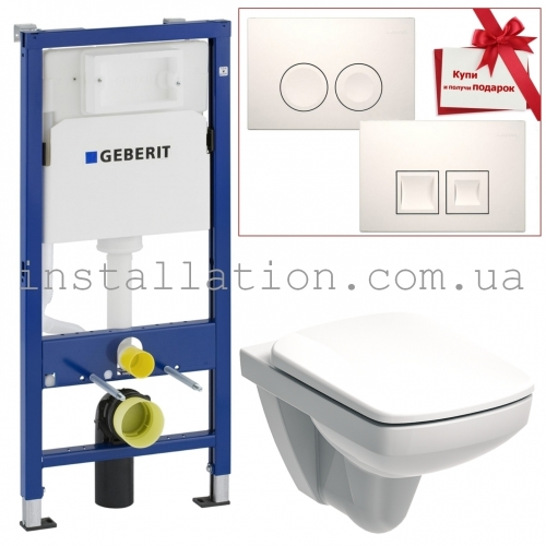 Инсталляции с унитазом: Geberit 458.103.00.1+ Kolo Nova Pro Rimfree M39018000 + кнопка