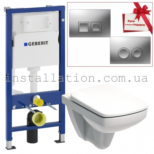 Инсталляции с унитазом: Geberit 458.103.00.1+Kolo Nova Pro Rimfree M39018000+подарок