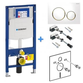Инсталляция Geberit Duofix 111.300.00.5+кнопка Sigma20 115.882.KK.1