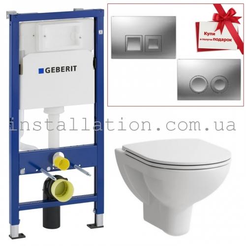 Инсталляция с унитазом: Geberit Duofix 458.103.00.1+Laufen Pro H8669510000001+ крышка SoftClose