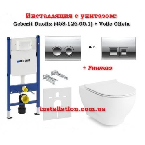 Инсталляция с унитазом: Geberit Duofix 3в1 (458.126.00.1) + Volle Oliva Rimless 13-45-165