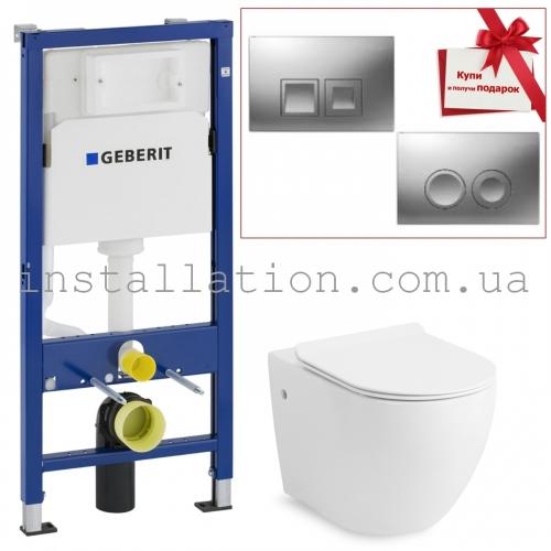 Инсталляция + унитаз: Geberit Duofix 458.103.00.1+ Volle Amadeus Rimless 13-06R-055