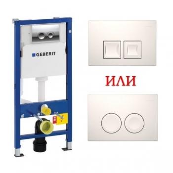 Инсталляция Geberit Duofix Delta 458.126.00.1 + кнопка белая