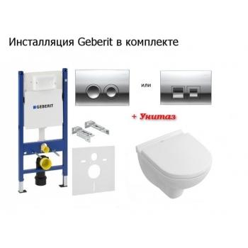 Инсталляция Geberit 458.126.00.1 + унитазом Villeroy&Boch O.novo DirectFlush 5660HR01