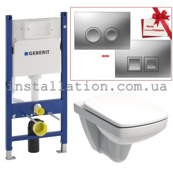 Унитаз+Инсталляция Geberit 458.126.00.1+Kolo Nova Pro Rimfree M39018000+подарок