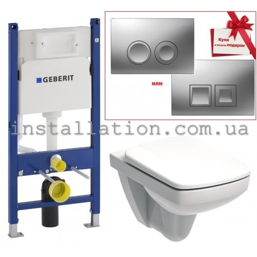 Инсталляции с унитазом: Geberit 458.126.00.1+Kolo Nova Pro Rimfree M39018000+кнопка в подарок