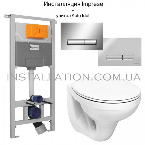 Инсталляция с унитазом: Imprese (i8120) + Kolo IDOL M1310002U с сидением soft-close