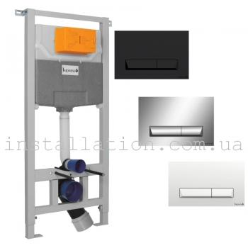Инсталляция Imprese i5220 + i8040B