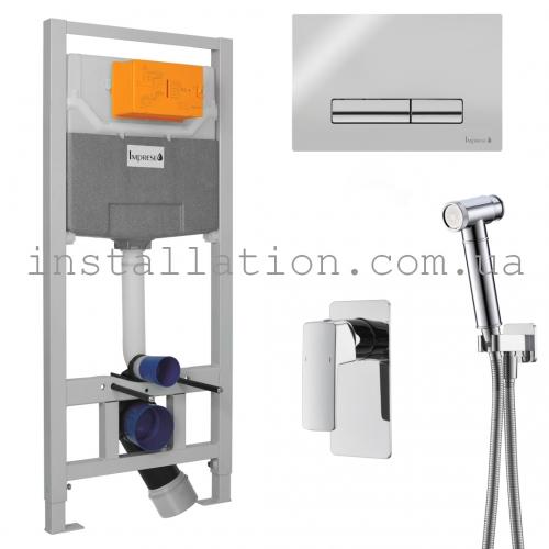 Инсталляция Imprese 3в1 i9120 с кнопкой + Гигиенический душ Imprese Grafiky ZMK061901120