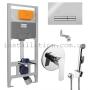 Инсталляция Imprese 3в1 i9120 с кнопкой + Гигиенический душ Imprese Kucera (VR30105Z-BT)