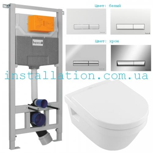 Инсталляция с унитазом: Imprese 3в1 i8120 + Villeroy&Boch Omnia Architectura (5684HR01)