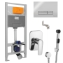 Инсталляция Imprese 3в1 i9120 с кнопкой + Гигиенический душ Imprese Praha New VR15030Z-BT