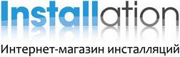 Интернет-магазин Installation